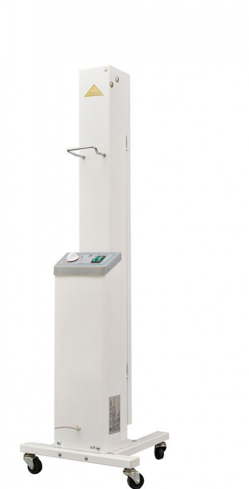 Lampa sterilizare UV-C KS-UT01